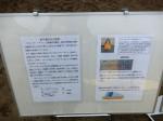 H280428水防訓練 (59)