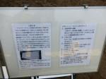 H280428水防訓練 (60)
