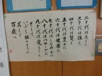 H280520高齢者長生き体操参加者 (39)