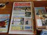 H280605二小避難防災訓練 (11)