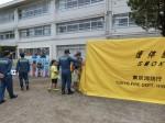 H280605二小避難防災訓練 (41)