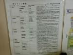 H280605二小避難防災訓練 (77)
