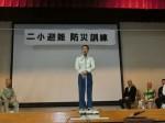 H280605二小避難防災訓練 (26)