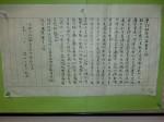 H280603高齢者元気長生き体操 (33)