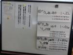 H280617高齢者元気長生き体操 (19)
