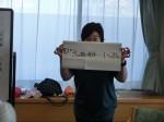 H280617高齢者元気長生き体操 (3)