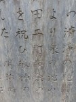 H280723稲荷神社・厳島神社清掃 (17)