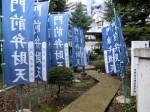 H280723稲荷神社・厳島神社清掃 (7)