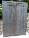 H280723稲荷神社・厳島神社清掃 (15)