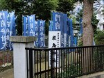 H280723稲荷神社・厳島神社清掃 (6)