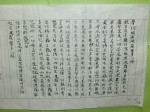 H280715高齢者元気長生き体操 (34)