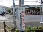 H280724門前祭り (48)