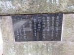 H280728門前氷川神社天王祭 (14)