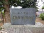 H280728門前氷川神社天王祭 (17)