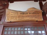 H280728門前氷川神社天王祭 (23)