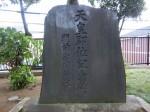 H280728門前氷川神社天王祭 (15)