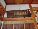H280728門前氷川神社天王祭 (29)