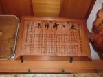 H280728門前氷川神社天王祭 (37)