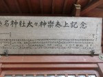 H280728門前氷川神社天王祭 (40)