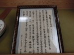 H280728門前氷川神社天王祭 (45)