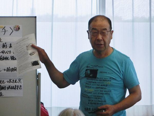 H280805高齢者元気長生き体操 (1)