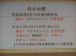 H280806六小避難防災訓練 (29)
