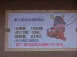 H280806六小避難防災訓練 (42)