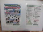 H280806六小避難防災訓練 (76)