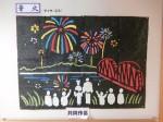 H280819高齢者元気長生き体操 (36)