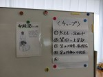 H280819高齢者元気長生き体操 (18)