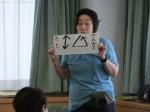 H280819高齢者元気長生き体操 (2)