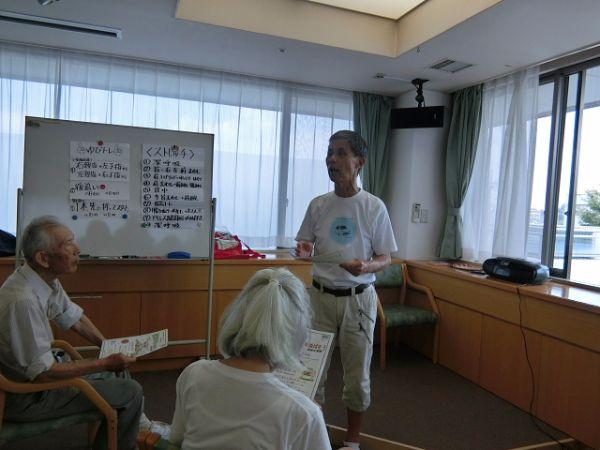 H280902高齢者元気長生き体操 (7)
