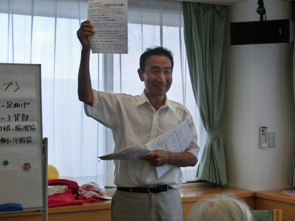 H280902高齢者元気長生き体操 (23)