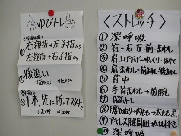 H280902高齢者元気長生き体操 (4)