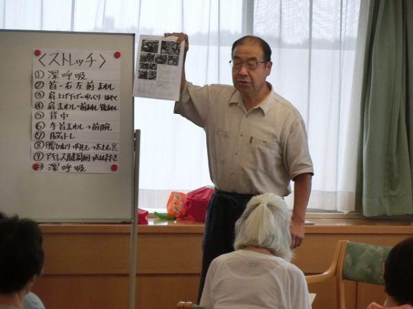 H280916高齢者元気長生き体操 (19)