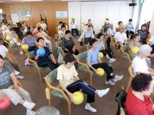 H281000高齢者元気長生き体操募集 (11)