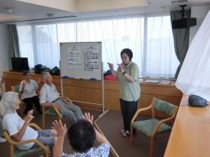 H281000高齢者元気長生き体操募集 (3)