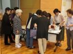 H280930茶の湯花観賞癒し体験セミナー (16)