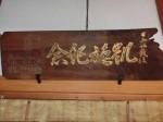 H281001門前氷川神社秋季大祭 (13)