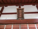 H281001門前氷川神社秋季大祭 (6)