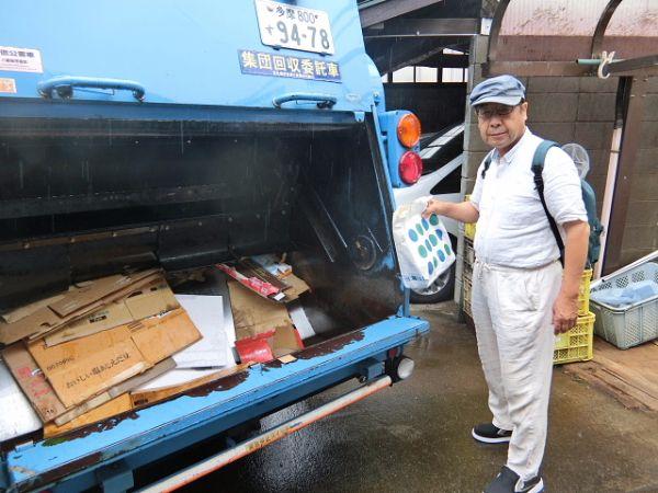 H281008資源ゴミ回収 (1)