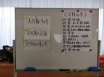 H281021高齢者元気長生き体操 (4)