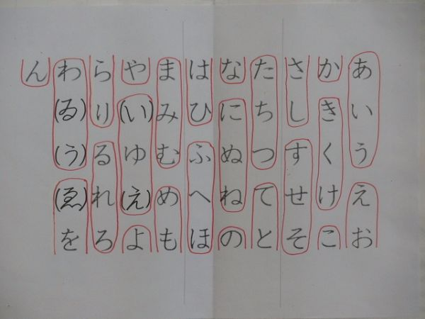 H281104高齢者元気長生き体操 (3)