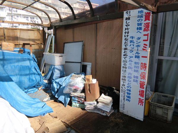 H281112資源ゴミ回収 (1)