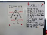 H281118高齢者元気長生き体操 (4)