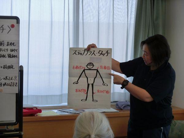 H281118高齢者元気長生き体操 (3)