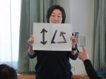 H281216高齢者元気長生き体操 (2)
