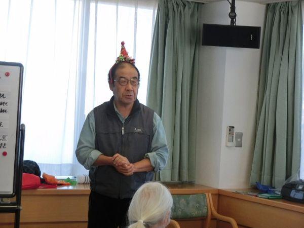 H281216高齢者元気長生き体操 (14)