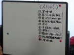 H290106高齢者元気長生き体操 (2)