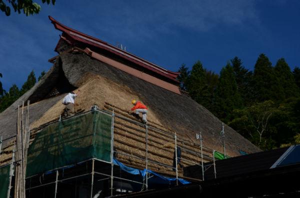 大谷 屋根補修